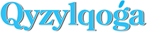Қызылқоға ауданының қоғамдық - саяси газеті